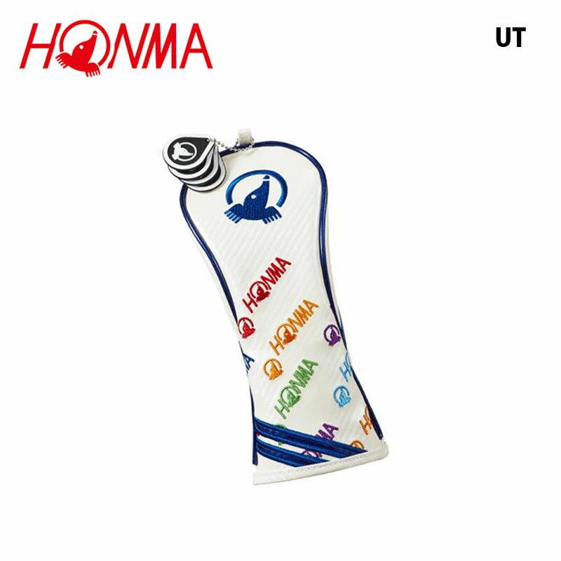 【2018年モデル】 本間ゴルフ HONMA ホンマ モグラ ヘッドカバー  ユーティリティ用  HE-1808 ホワイト/ブラック/ブルー 【18ss】