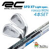 Royal collection SFD X7 Light spec. FORGED IRON iron set (# 7-PW) Royal Collection Iron set