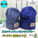 17sc-ltd-knit2-main