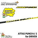 18attas punch6s dr