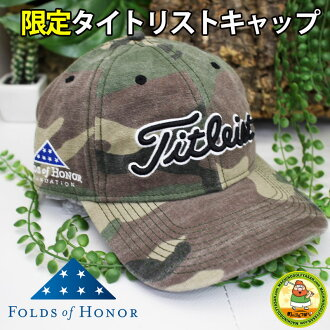 Titleist Cap FOLDS OF HONOR FOUNDATION FOLDS official logo golf Cap camouflage pattern camouflage pattern super rare cool blue-green