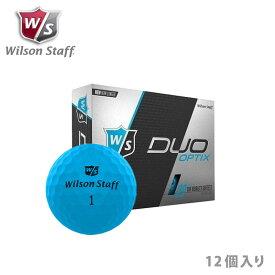 再入荷しました! 国内未発売 ウィルソンスタッフ マットカラーゴルフボール US仕様 Wilson Staff DUO SOFT OPTIX MATTE COLOR GOLF BALL 19ss