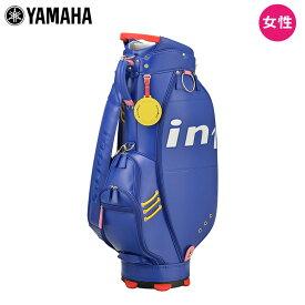 【送料無料】【2019年モデル】【レディース】ヤマハ ゴルフ インプレス UD+2 キャディバッグ Y19CBIL 9x48 3.8kg [ YAMAHA inpres Caddy Bag ] 【18aw】