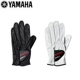 ヤマハ リミックス メンズグローブ Y16GNL (22-25 cm) ブラック / ホワイト 3枚セット 2020年 YAMAHA RMX GLOVE MEN'S 16