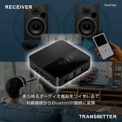 bluetoothトランスミッター送信機受信機レシーバーイヤホンテレビ光TXRX2台同時ブルートゥース5.0