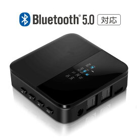 bluetooth トランスミッター 送信機 受信機 レシーバー イヤホン テレビ 光 TX RX 2台同時 ブルートゥース5.0