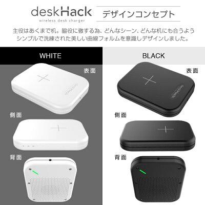 deskHack机qiワイヤレス充電器急速充電7.5W/10W