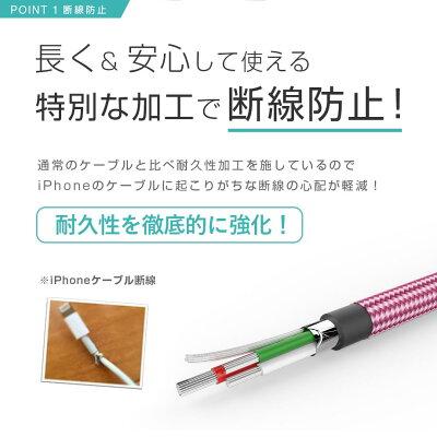 iPhone充電器ケーブル純正品質ライトニングケーブル