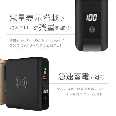 モバイルバッテリーACコンセント付Qi大容量8000mAh急速充電器QC4QC3.0PD3.0ワイヤレス充電10W7.5W