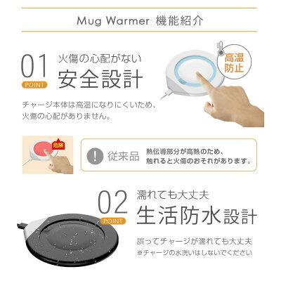 カップウォーマーマグカップ保温コーヒーウォーマーqi充電2way55℃保温コースター重力センサー飲み物保温ワイヤレス充電器デスクオフィス家庭用