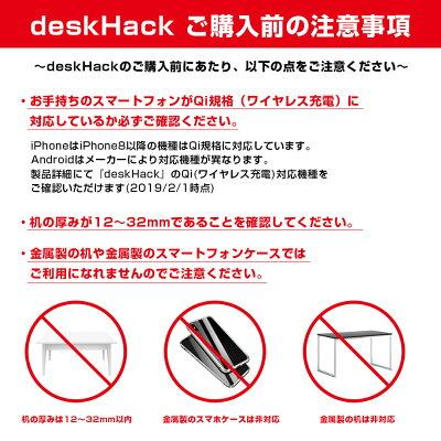 【Woodカラー登場】deskHack机qiワイヤレス充電器7.5W10W急速充電iPhone88plusXXSXRGalaxyS9S10note8