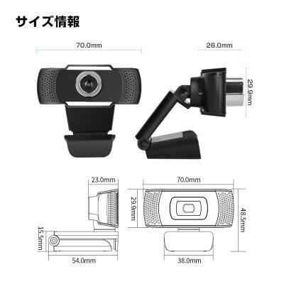webカメラマイク内蔵高画質500万画素ヘッドセットウェブカメラ720PSkypeZoom
