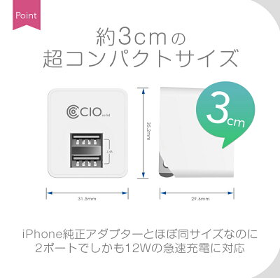 USB充電器コンセント急速充電2.4AiphoneipadXperiagalaxyタブレット同時充電SmartICスマホアイフォンXiphone8plus