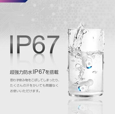 bluetooth5.0完全ワイヤレスイヤホンカナル型IPX7防水高音質スポーツランニング左右分離型ノイズキャンセリングブルートゥース軽量マイク内蔵片耳独立iPhoneAndroidXperiaGalaxy