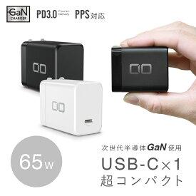 CIO USB PD 65W 急速充電器 GaN(窒化ガリウム)採用 Type-C ACアダプター Macbook iPhone iPad スマホ充電器 CIO-G65W1C-BK iPhone13 iPhone13 mini iPhone13 Pro iPhone13 Pro Max