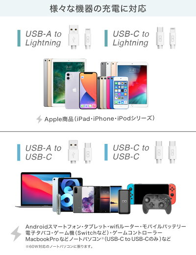 【端子が選べる】iPhone充電ケーブルUSBType-CケーブルLightningケーブル純正アンドロイド急速充電0.5m1m2mappleMFi認証品断線丈夫アップルアイフォンライトニングタイプCAndroidiPadMacbookCIO-TL30000