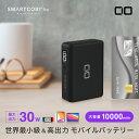 【11月上旬頃発送予定】モバイルバッテリー タイプC USB PD 30W 小型 充電器 軽量 iphone パソコン10000mAh 急速充電 …