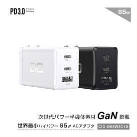 LilNob GaN 65W 充電器 世界最小級 3ポート USB ACアダプター USB-C 急速充電器 軽量 タイプC iPhone Android Macbook Pro iPad Pro