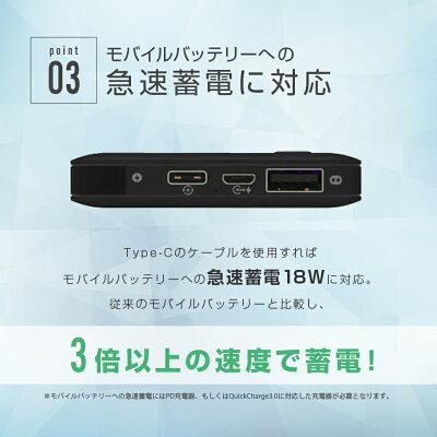 モバイルバッテリーケーブル内蔵iPhoneType-C急速充電iPhoneQualCommQuickCharge3.0PD充電大容量10000mAhタイプcコード内蔵2.4A