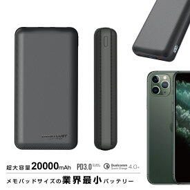 【SUPERSALE限定!!22%OFF】モバイルバッテリー 大容量 20000mAh PD 60W 軽量 小型 タイプC QC3.0 急速充電 ポータブル充電器 3台同時充電 残量表示 スマホ充電器 PSE認証品 iPhone Android Macbook Pro Surface Lenovo ノートパソコン ノートPC ラップトップ