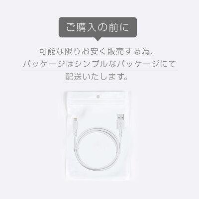 lightningケーブルiPhone充電ケーブル断線しにくいAppleMFI認証純正品質アップルライトニングケーブルiPhoneX88plusiphone6iPhone5siPhone7コネクタ