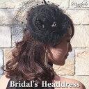 【メール便 送料無料】カクテルハット トーク帽 トークハット 礼装帽子 ヘッドドレス ヘアアクセサリー ウェディング…