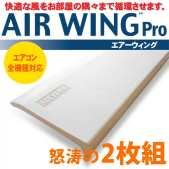 Air conditioning wind control wind wind-