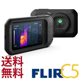 FLIR フリアー C5 ポケットサイズ サーモグラフィ .. C3 後継 赤外線サーモグラフィー 赤外線カメラ