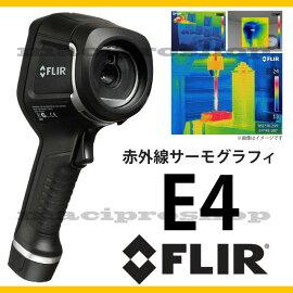 サーモグラフィFLIRE4WIFIサーモグラフィカメラ..赤外線カメラ赤外線温度計フリアーシステムズ赤外線カメラFLIRSYSTEMS