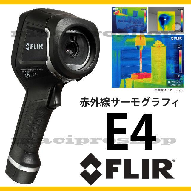送料無料 サーモグラフィ FLIR E4 WIFI サーモグラフィカメラ .. 赤外線カメラ 赤外線温度計 フリアーシステムズ 赤外線カメラ FLIR SYSTEMS