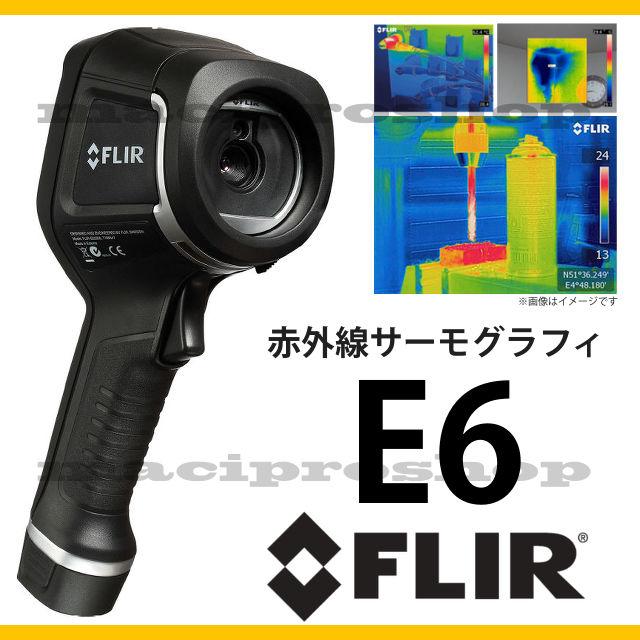 送料無料 サーモグラフィ FLIR E6 WIFI サーモグラフィカメラ .. 赤外線カメラ 赤外線温度計 フリアーシステムズ 赤外線カメラ FLIR SYSTEMS