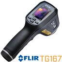送料無料 FLIR フリアー TG167 放射温度計 簡易 サーモグラフィ .. サーモカメラ 赤外線サーモグラフィー 赤外線カメラ
