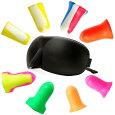 送料無料HOWARDLEIGHT立体アイマスク耳栓お試しセットBilsom303Sアイピローシルクタッチ安眠遮光防音高性能高機能いびき遮音睡眠用