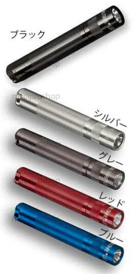 MAGLITEマグライトソリテールLED全5色日本正規品..SOLITAIREMAG-LITEsingleAAA単四電池単4電池防水懐中電灯フラッシュライト