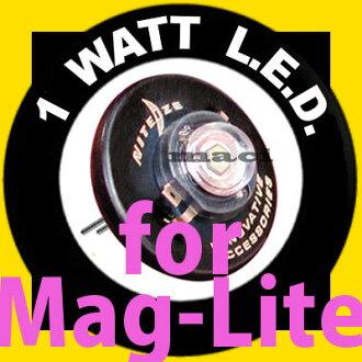 MAGLITE LED 화 찻잔 라이트 niteize 1WLED 업그레이드 개조 MAG-LITE miniMAG 미니 맥 미니 맥 라이트