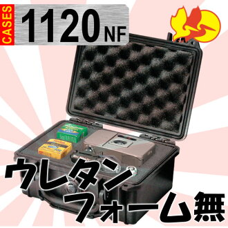The three years guarantee that there is no pelican case PELICAN 1120NF dust proofing waterproofing case urethane foam in