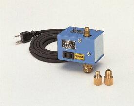 イチネンタスコ TASCO TA159PA 逆流防止真空ポンプアダプタ