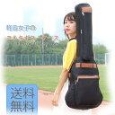 軽音女子のエレキギターケース エレキギター ケース ギグバッグ ギグケース リュック MIGC-08 【送料無料】