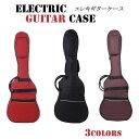 エレキギター ケース ギター ケース エレキギターケース ソフトケース リュック クッション付き ギグバッグ ギグケー…