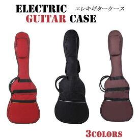 エレキギター ケース ギター ケース エレキギターケース ソフトケース リュック クッション付き ギグバッグ ギグケース MIGC-03 送料無料