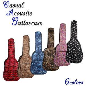 カジュアルギターケース アコースティック ギターケース ギター ケース ソフトケース ギグバッグ リュック ギグケース クッション付き 軽量 キャリーケース キャリーバッグ MIGC-15 送料無料