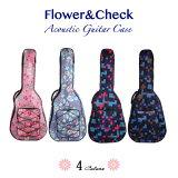 フラワー&チェックギターケース