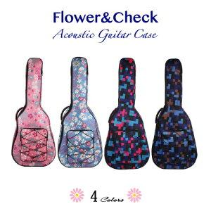 フラワー&チェックギターケース アコースティック ギターケース ギター ケース ソフトケース ギグバッグ リュック ギグケース クッション付き 軽量 キャリーケース キャリーバッグ MIGC-14