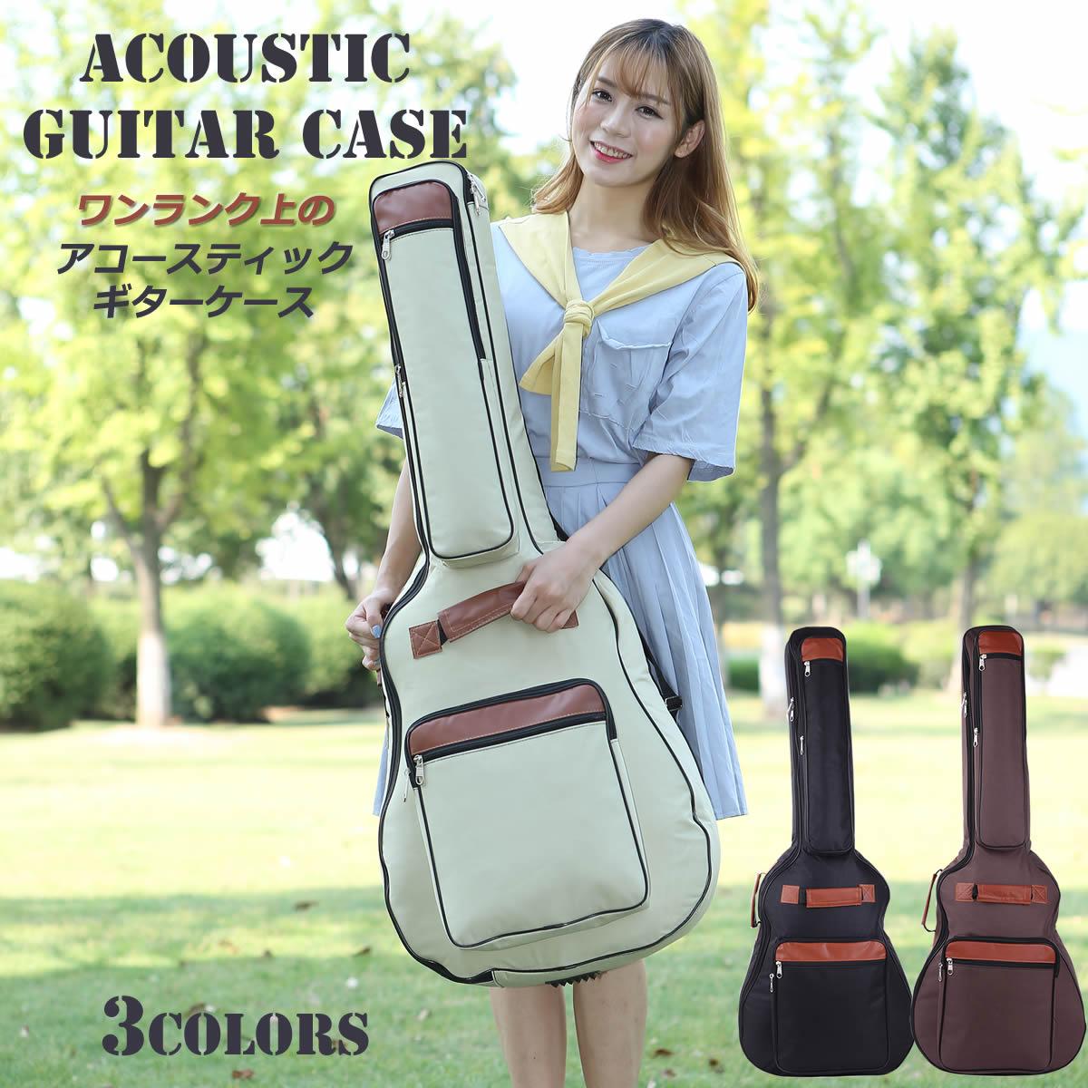 ワンランク上のギターケース登場! アコースティック ギターケース ソフトケース ギター ケース ギグバッグ リュック ギグケース クッション 軽量 キャリーケース キャリーバッグ 送料無料