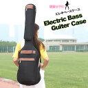 軽音女子のエレキベースケース エレキベース ケース ベースギターケース ベース ベースギター ケース バッグ ギグバッ…