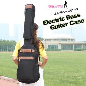 軽音女子のエレキベースケース エレキベース ケース ベースギターケース ベース ベースギター ケース バッグ ギグバッグ ギグケース ソフトケース リュック バッグ ソフトケース 軽音 バンド 楽器 ロック MIGC-09 送料無料