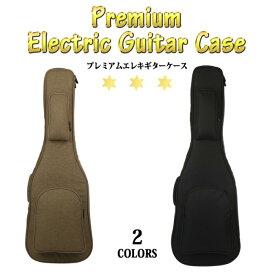 プレミアム エレキギターケース ギター ケース エレキギター ソフトケース リュック クッション付き ギグバッグ ギグケース MIGC-16 送料無料