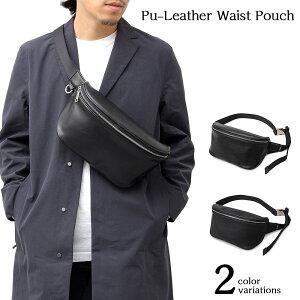 ウエストポーチ ミニバッグ PU レザー シンプル バッグ カジュアル ストリートスタイル ラグジュアリー モード系 高級感 収納 サイズ感 カバン ブラック 黒 鞄 かばん スムース サフィアーノ