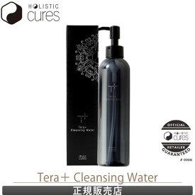 Tera+クレンジングウォーター HOLISTIC CURE TERA+ CLEANSING WATER