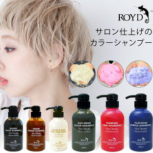 ロイド シャンプー - シャンプーの人気商品・通販・価格比較 - 価格.com